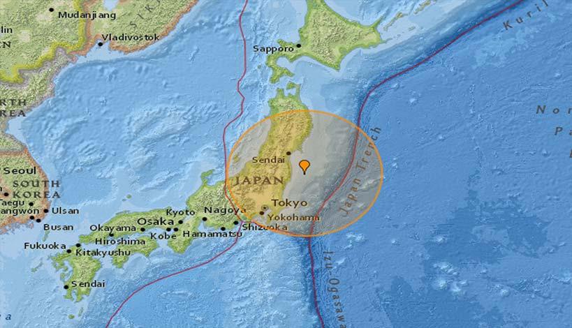Ιαπωνία: Σεισμός 7,3 Ρίχτερ