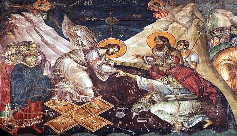 που χρονολογείται από τον Ησαΐας 53