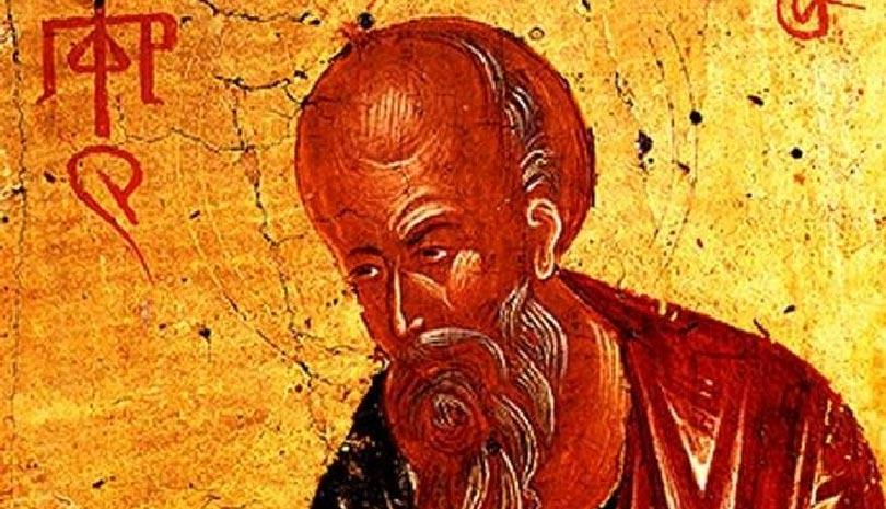 Εορτολόγιο 2020: Κυριακή 14 Ιουνίου Προφήτης Ελισσαίος