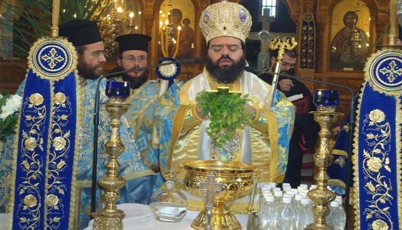 Όλα όσα πρέπει να ξέρουν οι Ορθόδοξοι για τον Μεγάλο Αγιασμό των Θεοφανείων