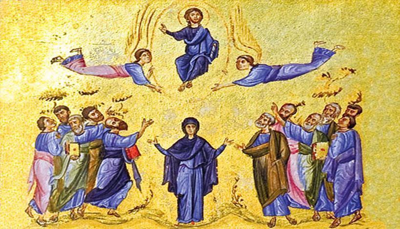 Ανάληψη: Γιατί διατηρήθηκαν τα αποτυπώματα των πληγών στο Αναστημένο Σώμα του Χριστού;