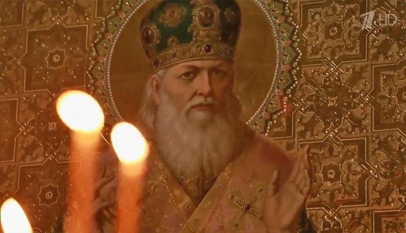 Άγιος Λουκάς ο Ιατρός: «Άγνωσται αι βουλαί του Κυρίου!»