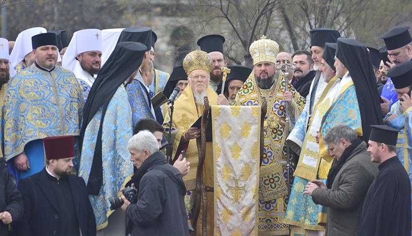 ΕΚΚΛΗΣΙΑ | orthodoxia.online | ΕΚΚΛΗΣΙΑ | | ΕΚΚΛΗΣΙΑ | ΕΚΚΛΗΣΙΑ | orthodoxia.online