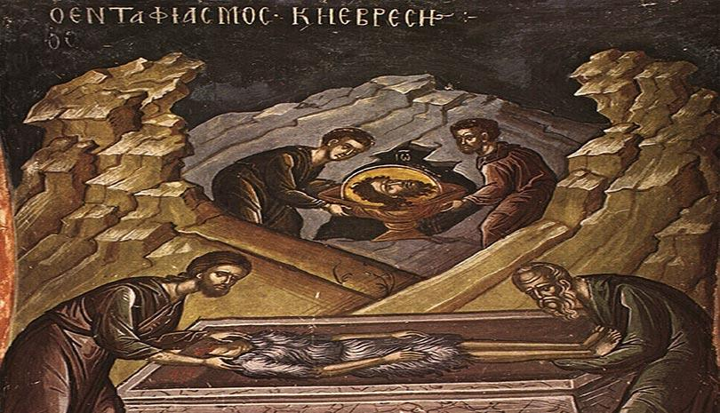 Κυριακή 24 Φεβρουαρίου - Α' και Β' Εύρεση Τιμίας κεφαλής του Αγίου Προφήτου, προδρόμου και Βαπτιστού Ιωάννη