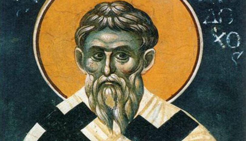 Ο άγνωστος άγιος που εορτάζει σήμερα - Άγιος Διάδοχος επίσκοπος Φωτικής
