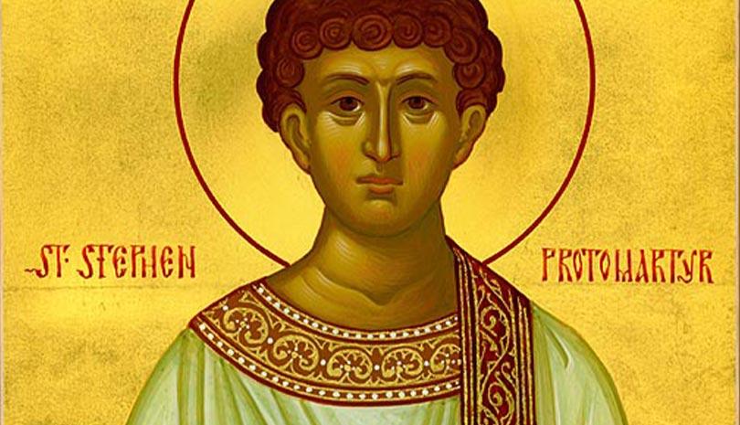 Εορτολόγιο | Άγιος Στέφανος ο Πρωτομάρτυρας και Αρχιδιάκονος
