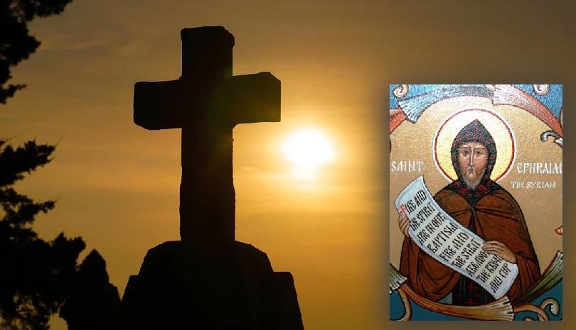 Προσευχή Αγίας και Μεγάλης Τεσσαρακοστής Αγίου Εφραίμ του Σύρου