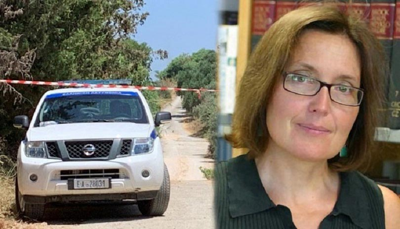 Ελλάδα | Ανακοίνωση των δικηγόρων της Αμερικανίδας βιολόγου που δολοφονήθηκε στην Κρήτη
