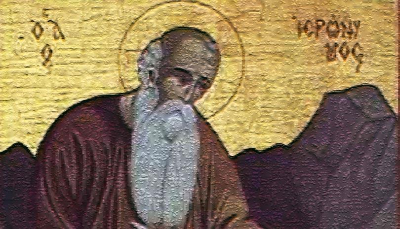 Εορτολόγιο 2021 – 15 Ιουνίου Όσιος Ιερώνυμος