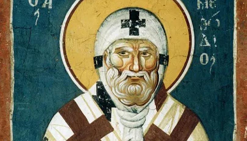 Εορτολόγιο 2021 - 14 Ιουνίου Άγιος Μεθόδιος ο ομολογητής Πατριάρχης Κωνσταντινούπολης