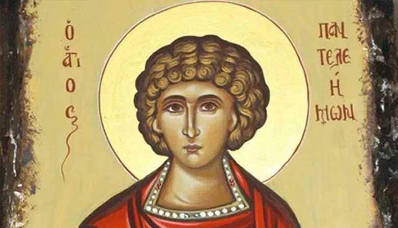 Αρχιμ. Γεώργιος Καψάνης : Η ψυχική ιατρεία του Αγίου Παντελεήμονος