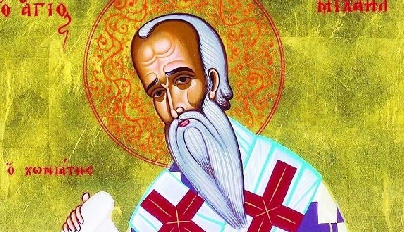 Εορτολόγιο 2020: Σάββατο 4 Ιουλίου Άγιος Μιχαήλ ο Χωνιάτης Μητροπολίτης Αθηνών
