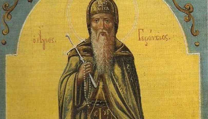 Ο αγιορείτης άγιος που γιορτάζει σήμερα : Όσιος Γερόντιος ο Αγιορείτης
