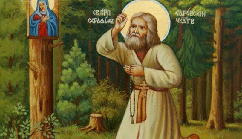 Άγιος Σεραφείμ του Σαρώφ : Ποια είναι η αληθινή νηστεία