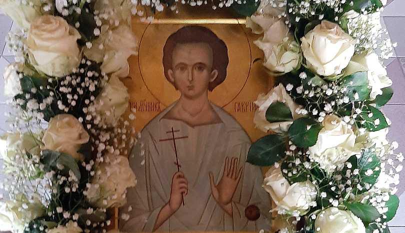 Μνήμη παιδομάρτυρος Γαβριήλ στην Αγία Μαρίνα