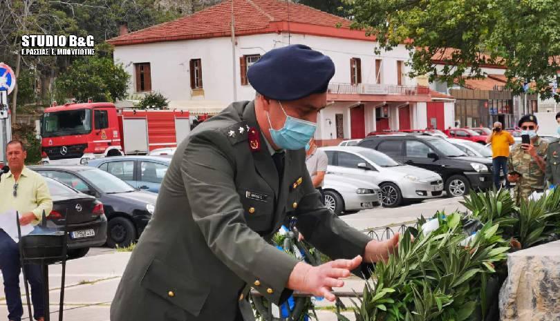 Τίμησαν στο Ναύπλιο την επέτειο λήξης του 2ου Παγκοσμίου Πολέμου