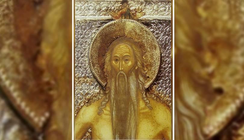 Προσευχή του Οσίου Ονουφρίου