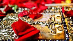 Απόστολος και Ευαγγέλιο Κυριακής 4 Ιουλίου