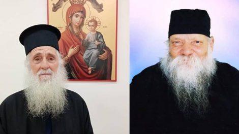 Εκοιμήθη ο π. Στέφανος Νταλιάνης του Νοσοκομείου Λοιμωδών