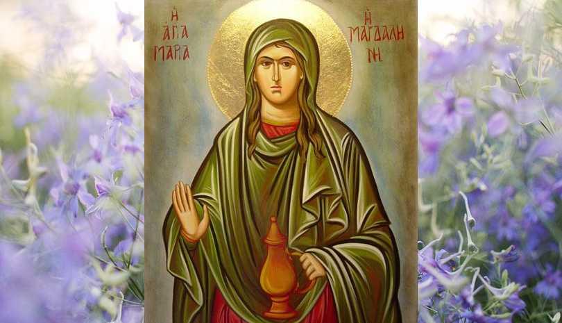Η Αγία Μαρία η Μαγδαληνή και τα 7 δαιμόνια