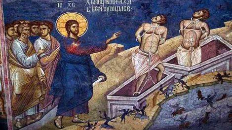 Κήρυγμα Κυριακής Ε΄ Ματθαίου