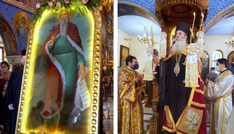 Μητρόπολη Πειραιώς : Η εορτή του Προφήτη Ηλία